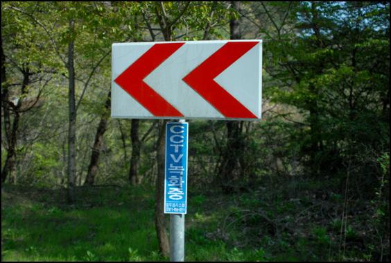 녹화중 인적도 별로 없고, 마을도 없는 길에 왜 CCTV 녹화중이라는 푯말이 붙어있을까?