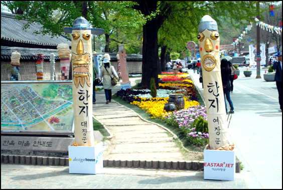 장승 전주한지문화축제에서는 많은 볼거리가 있다. 꽃밭과 어우러진 한지로 만든 장승