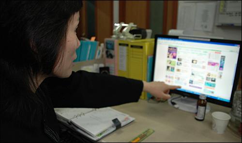 경남여성회 부설 여성인권상담소 관계자가 '조건만남'이 이루어지는 인터넷 사이트를 살펴보고 있다.