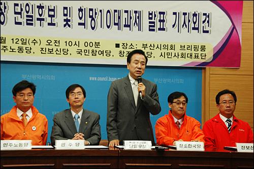 부산시장 야권단일후보로 선정된 민주당 김정길 후보가 12일 부산시의회 브리핑룸에서 열린 기자회견에서 인사말을 하고 있다.