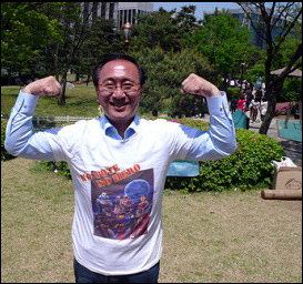 노보트 노키스 티셔츠를 입어도 나는야 여전히 호빵맨~~! (노회찬 서울시장 후보)
