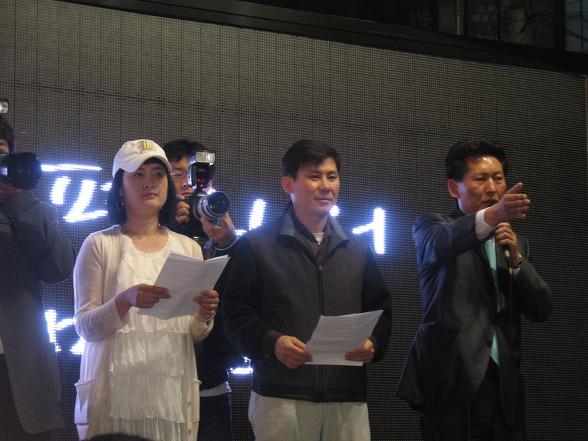 촛불민주시민선거연대 한명숙 후보 지지선언