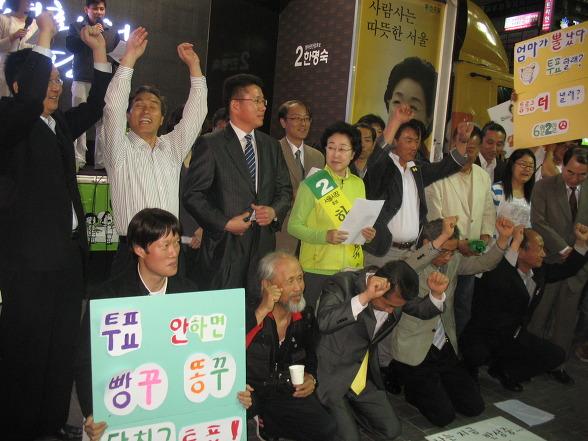 촛불민주시민선거연대 한명숙 후보 지지선언, 반성하는 시민 모습 퍼포먼스