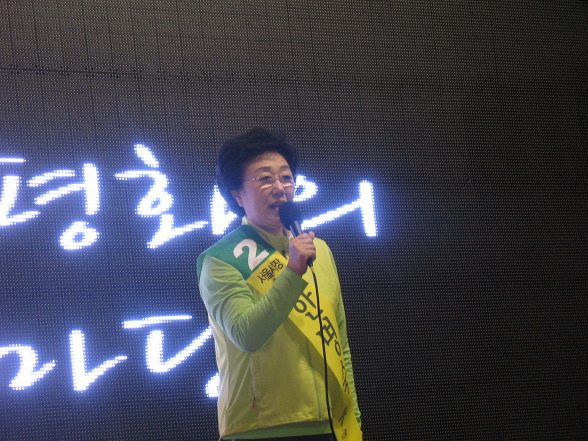 전쟁을 택할 것인가? 평화를 택할 것인가? 묻는 한명숙 서울시장 후보