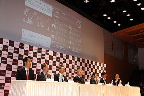 31일 오전 서울 광화문 사옥에서 열린 KT 합병 1주년 기자간담회는 트위터를 통해 생중계됐다.