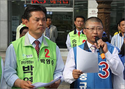 대전 대덕구청장 선거에 출마한 민주당 박영순 후보와 자유선진당 최충규 후보가 공동기자회견을 열어 한나라당 정용기 후보를 비난하고 있다.