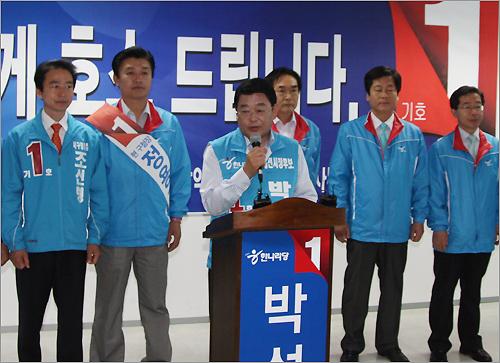 선거 운동 마지막 날인 1일 오후, 한나라당 박성효 대전시장 후보가 기자회견을 열고 지지를 호소하고 있다.
