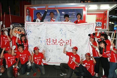노회찬 진보신당 서울시장 후보가 1일 저녁 서울 명동입구에서 마지막 선거유세를 하며 지지를 호소하고 있다.