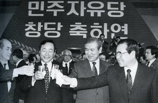 경남에서 한나라당(옛 민자당)의 20년 독주 계기가 되었던 3당 합당