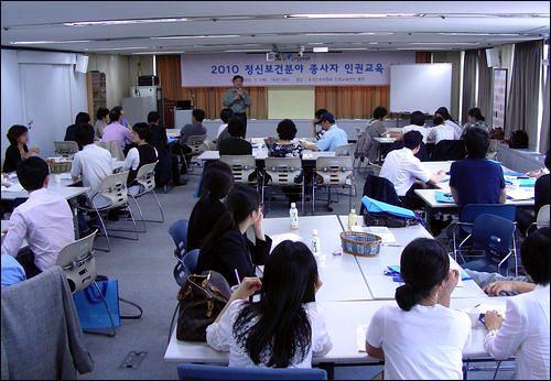 정신보건시설 종사자 인권교육. 지난 1일 국가인권위원회에서 서울·경기권 11개 병원 간호사, 의사, 사회복지사, 임상심리사, 보호사 등 41명이 인권교육을 받았다.