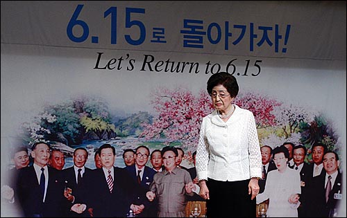 이희호 김대중평화센터 이사장이 15일 저녁 서울 홍은동 그랜드힐튼호텔 컨벤션센터에서 열린 '6.15 남북정상회담 10주년 기념 학술회의 및 만찬'에서 인사말을 마친 뒤 제자리로 향하고 있다.