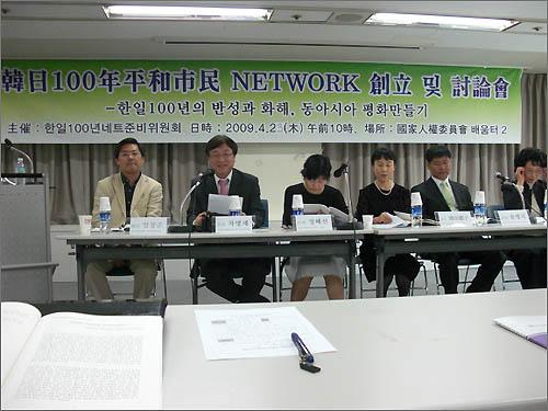 '한일100년평화시민네트워크' 창립 당시 사진.