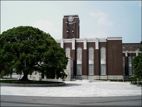 교토대학의 상징인 시계탑. 자유로운 학풍의 교토대학은 60년대에 학생운동과 교수들의 진보적 사회참여로 명성이 높았다. 교토대학의 분방한 정신은 교토의 문화와 경제에 막대한 영향을 미쳤다.