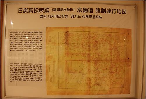 고쿠라 교회 전시관에 전시된 강제징용지도.