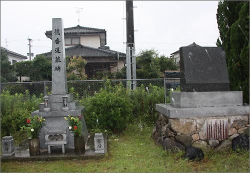 탄광에서 희생된 노동자들을 추모하기 위해 마련된 '덕향추모비'. 이 때 희생된 25명의 광부 중 21명이 조선인이었다.