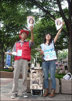 5일 오전 광화문역 6번 출구 앞에서 권일혁(58)씨가 도우미와 함께 노숙인의 자립을 위한 잡지 '빅이슈 코리아'를 판매하고 있다.