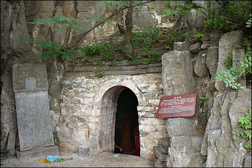Cave Where the Dalma Meditated for 9 Years (from ohmynews.com)