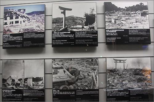 나가사키 시립 원폭자료관의 전시물. 원폭 이후의 도시 모습.