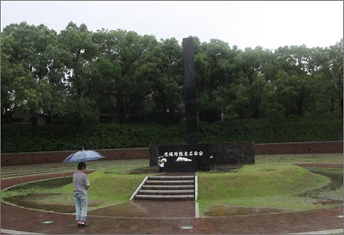원자폭탄이 떨어진 일본 규슈 나가사키시의 폭심공원. 이곳 상공 500미터에서 폭탄이 터졌다. 당시 이곳은 주택가였으며, 현재는 공원으로 꾸며졌다. 사진을 찍는 순간에도 한 시민이 찾아와 희생자들을 추모하는 묵념을 하고 있었다.