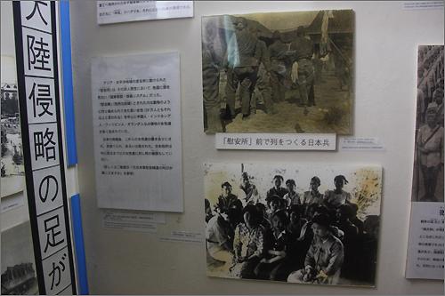 오카 마사하루 자료관에 전시된 전시물.