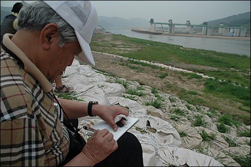 이마모토 히로타케 교토대학교 명예교수가 10일 오전 합천보 공사 현장을 찾아 수첩에 그림을 그려가며 기록하고 있다.