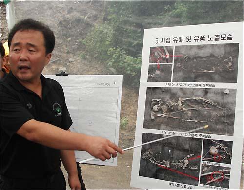 2007년 당시 대전 골령골 유해 발굴을 진행한 충남대 박물관 성원식 학예연구사가 발굴 현황을 설명하고 있다.
