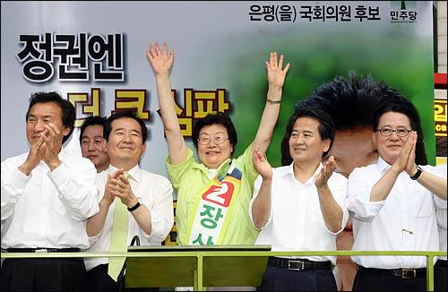 7·28 재보궐선거 공식 선거운동 첫날인 15일 서울 은평을 지역에 출마한 민주당 장상 후보가 정세균 대표, 손학규·정동영 상임고문, 박지원 원내대표 등 당 지도부와 함께 지지를 호소하고 있다.