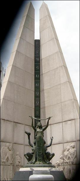 대전형무소 옛터에 1985년 건립된 '반공애국지사 추모위령비'. 전두환 대통령의 지시에 의해 인민군에 의한 희생자를 추모하기 위해 건립됐다.