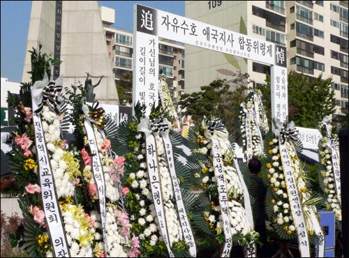 매년 대전형무소 옛터에서 열리는 인민군에 의해 희생된 우익인사들을 추모하는 자유수호애국지사 합동위령제