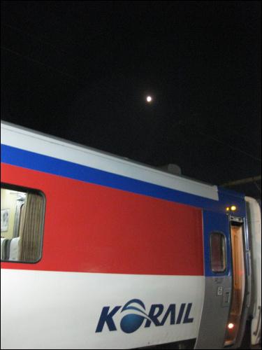 강릉역에 도착해 열차에서 내려보니 이미 하얀 보름달이 떠올라 있다.
