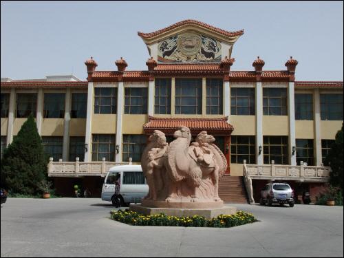 둔황 역사박물관