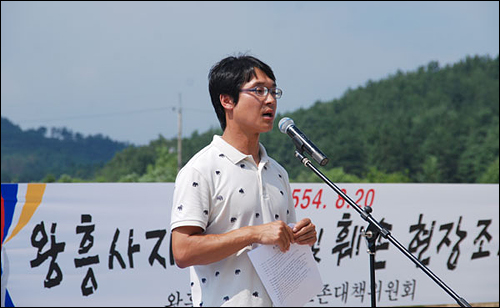 """양흥모 대전충남녹색연합 사무처장이 """"최근 문화재 훼손으로 고발당한 것을 설명하고 있다."""