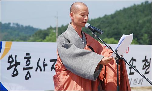대한불교조계종제6교구 본사인 마곡사 화봉 총무스님이 원혜 스님의 격려사를 낭독하고 있다.