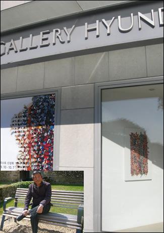 갤러리현대본관 입구. 신성희의 누아주전 광경. 파리 근교 작업실에서 작가사진(아래)