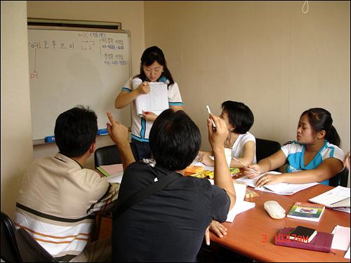 한국어교실 성동외국인근로자지원센터 한국어교실