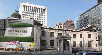 한국은행 화폐금융박물관 외관