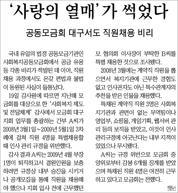 영남일보 10월 20일 7면 영남일보 10월 20일 7면