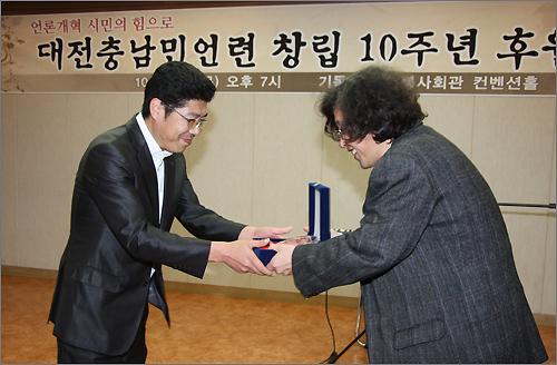 대전충남민주언론시민연합 제9회 민주언론상에는 언론소비자주권캠페인 대전충남본부가 수상했다.