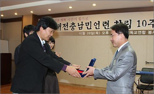대전충남민주언론시민연합 제9회 민주언론상 특별상은 대전MBC <시사플러스>가 수상했다.