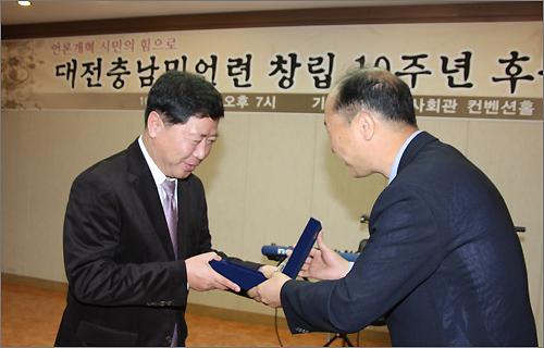 대전충남민주언론시민연합의 제9회 민주언론상 특별상 또 다른 수상자인 우석대 김영호 교수가 상패를 받고 있다.