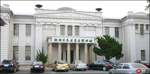 옛 여순일본관동법원