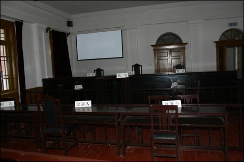 관동법원 재판정