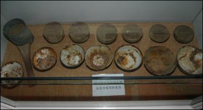 죄수들의 7등분된 밥그릇