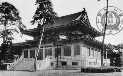 일제가 이토 히로부미를 추모코자 서울 장충단에 세운 박문사. 1932. 10. 26. 낙성.