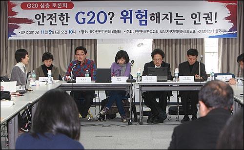 5일 오전 서울 중구 국가인권위원회에서 인권단체연석회의 주최로 열린 '안전한 G20을 위해 위험해지는 인권' 토론회에서 박석진 인권운동사랑방 활동가가 '차별과 낙인을 통해 본 G20' 주제로 발제하고 있다.