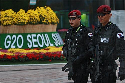 G20 정상회의 개막을 앞두고 5일 오후 서울 강남구 삼성동 G20 정상회의 행사장인 코엑스 앞에서 경찰특공대원들이 경계근무를 서고 있다.