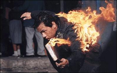 <아름다운 청년 전태일>영화에서 전태일 역을 맡은 홍경인이 분신하고 있다.