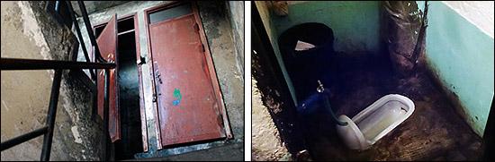 계단과 계단사이 위치한 재래식 공용화장실과 용변을 보기위해 앉으면 무릎이 쓰레기통에 닿을 정도로 비좁은 화장실.