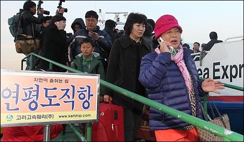인천시 옹진군 연평도에 북한이 발사한 포탄들이 떨어진 23일 오후 인천연안여객터미널에 도착한 연평도발 여객선에서 승객들이 내리고 있다.