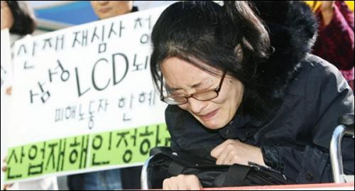 집회 중 발언을 마치고 오열하는 한혜경씨. 뇌종양 수술로 눈물샘을 제거하여 눈물을 흘리진 못한다.